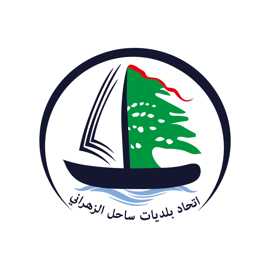 اتحاد بلديات ساحل الزهراني